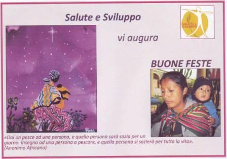 augurinatale20100001